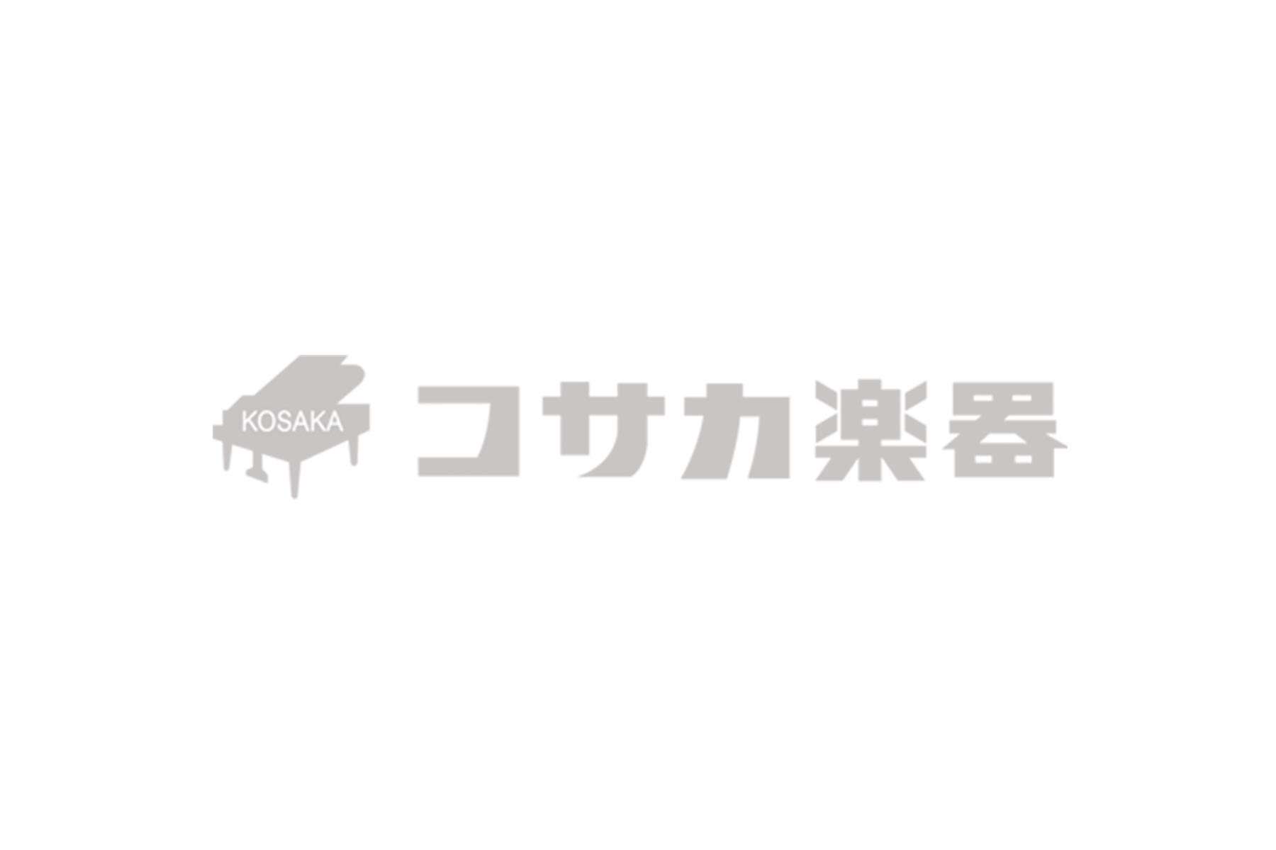 新コース「大人の英語アラカルト」体験レッスン受付中!大人のピアノ・エレクトーン、「青春ポップス」見学受付中!